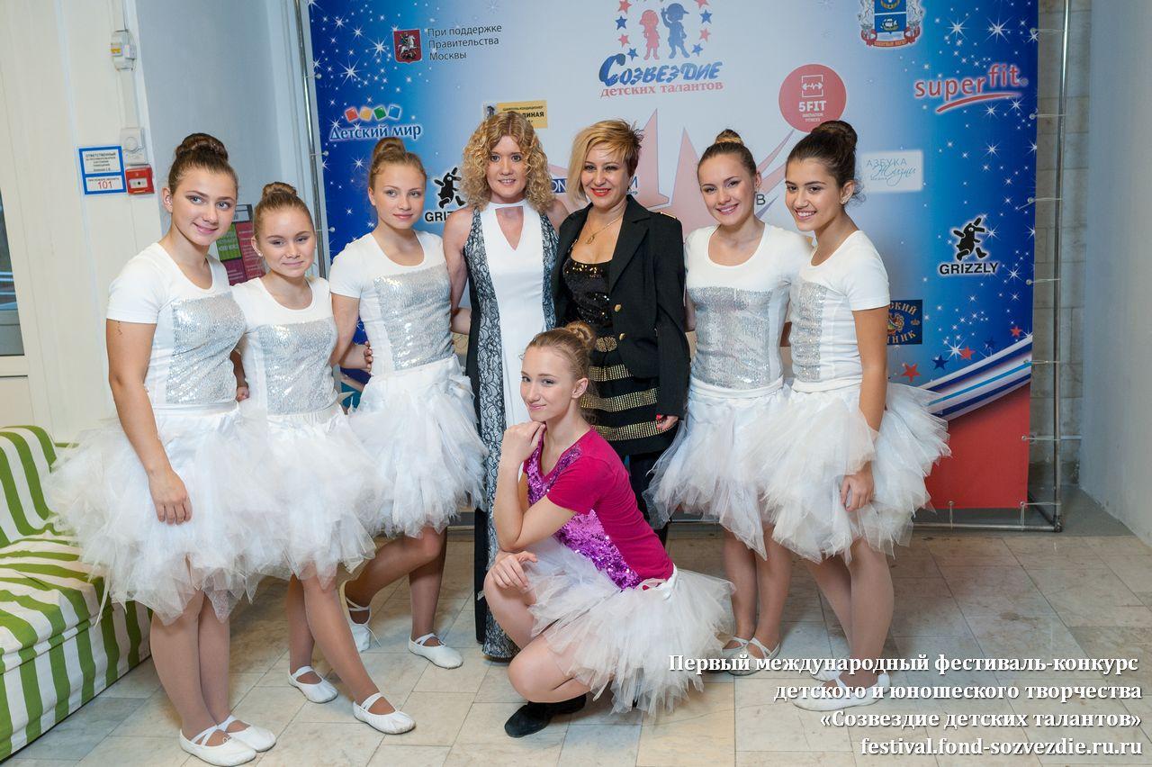 Фестиваль созвездие талантов