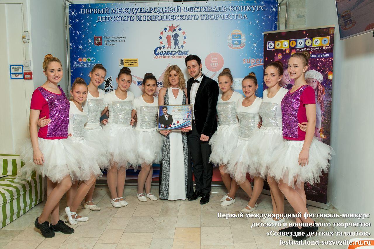 Конкурсы и фестивали детского и юношеского творчества на 2017 год